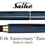 Sailor_105th_Anniversary_Zuisei_LE