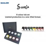 Sailor Storia Black Box Set