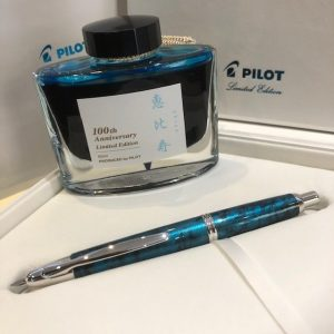 Pilot Capless Tropical turquoise limited 2019